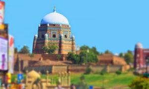Multan Shah Rukne Alam