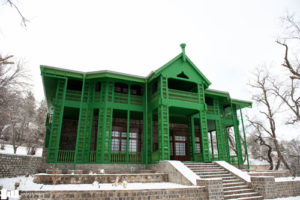 Quaid-e-Azam Residency