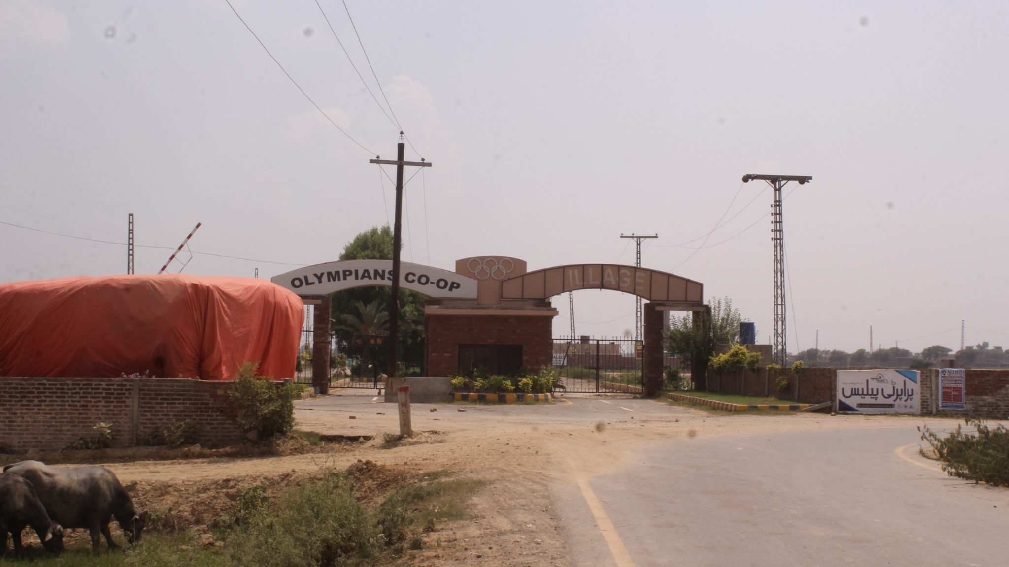 Olympians Cooperative Housing Society Lahore, Main Boulevard 2 Kanal Plot For Sale