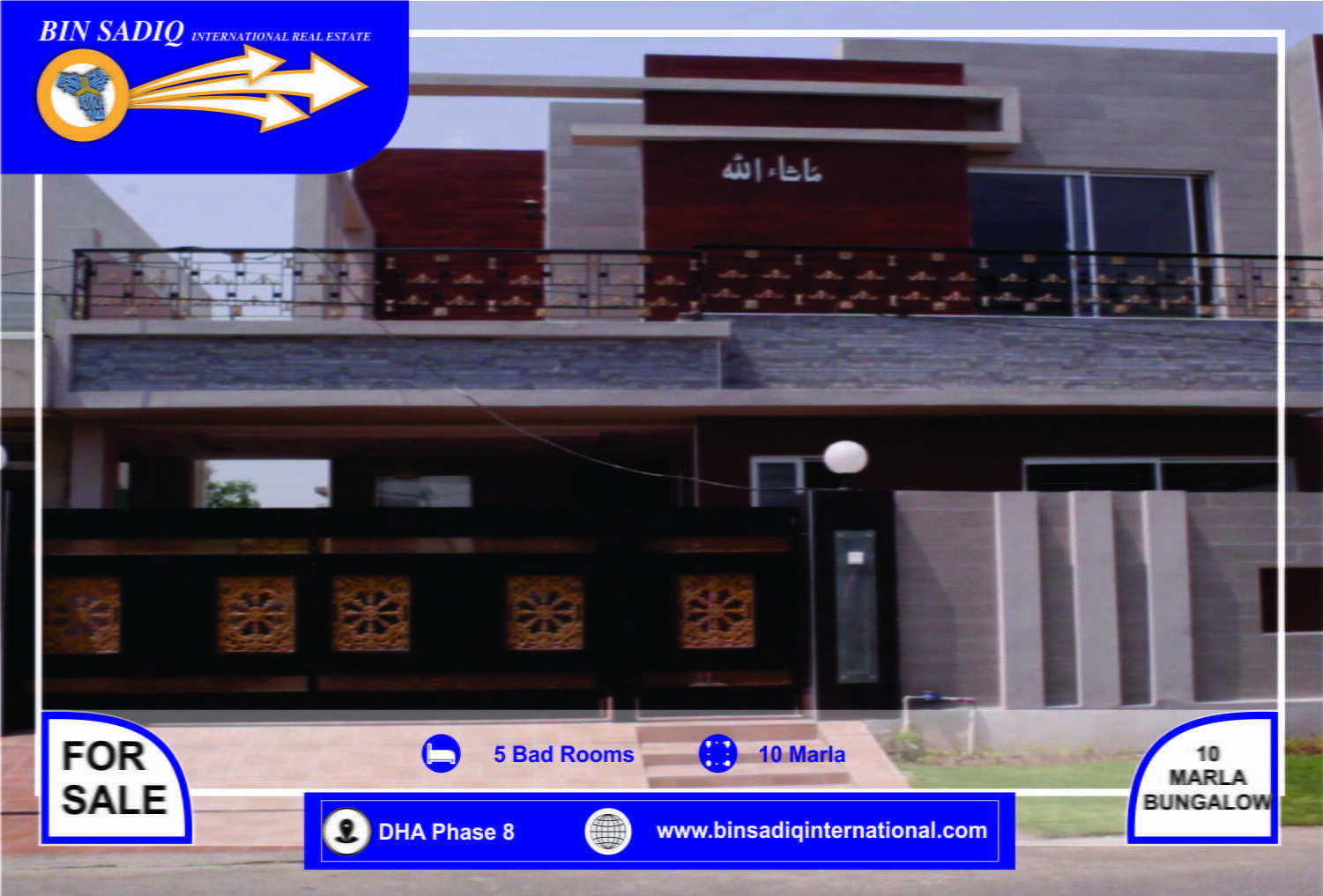 LAHORE EDAN CITY NEAR DHA PHASE 8, 10 MARLA BRAND NEW GALLERIA DESIGN LUXURY BUNGALOW FOR SALE