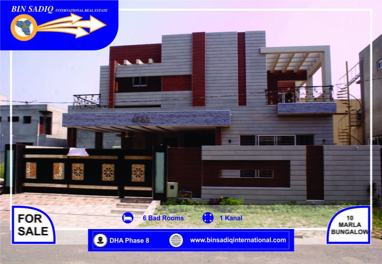 LAHORE EDAN CITY NEAR DHA PHASE 8, 1 KANAL BRAND NEW GALLERIA DESIGN LUXURY BUNGALOW FOR SALE