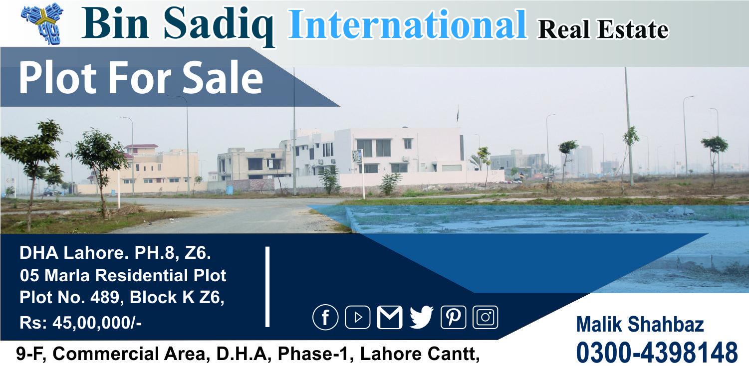 DHA Lahore Phase 8 Green Sector 5 Marla Residential Plot For Sale Very Good Location