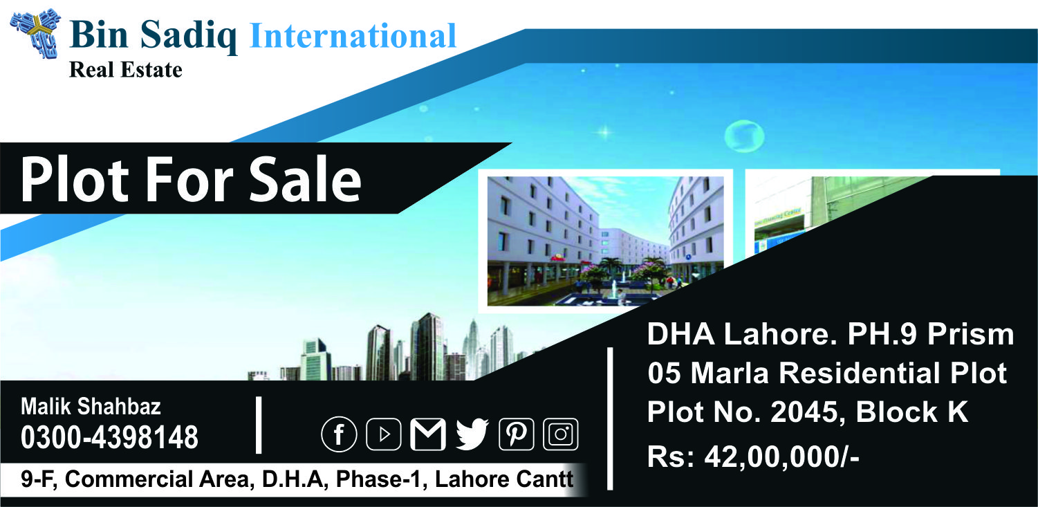 DHA phase 9 Prism 5 Marla Plot For Sale Very Good Location And Very Low Price