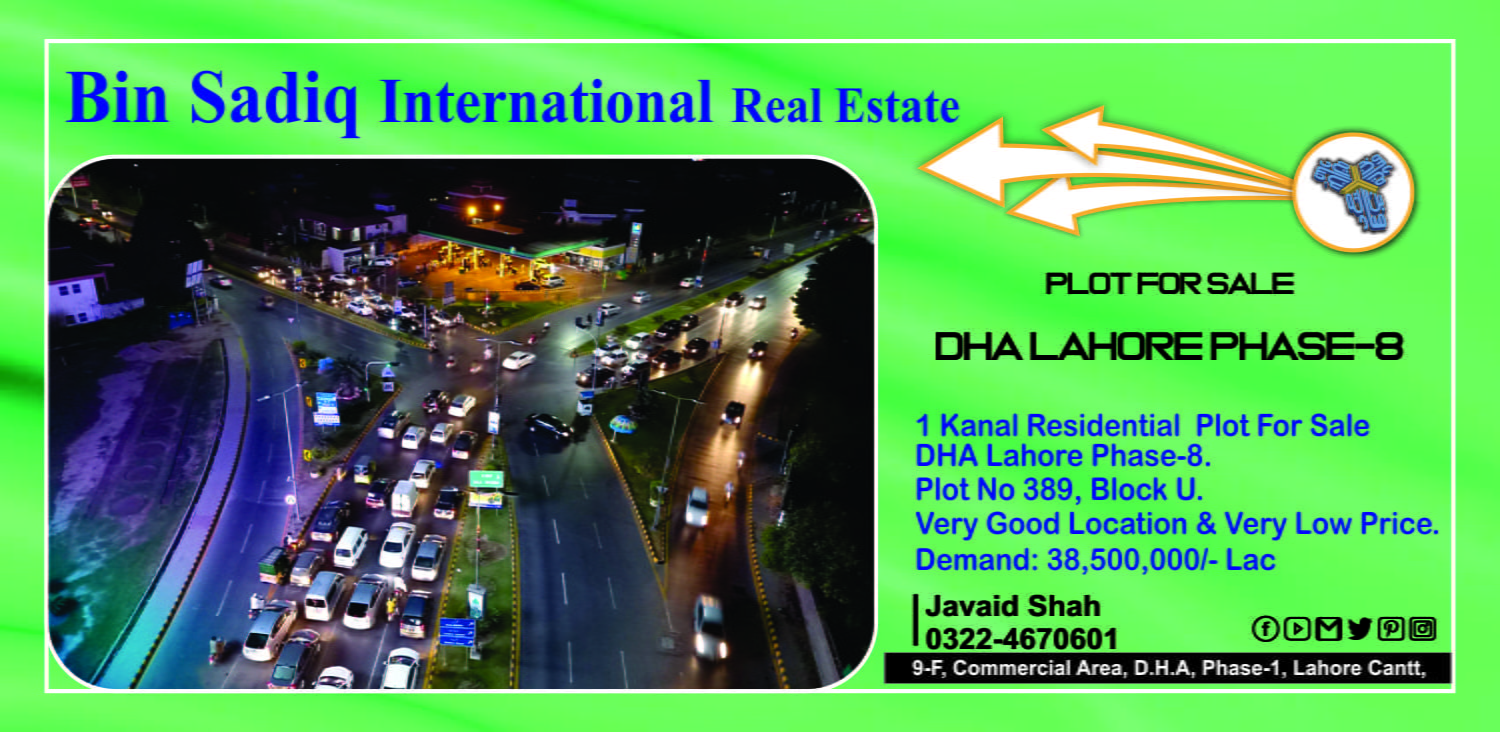 Dha Lahore Phase 8 Block U 1 Kanal Plot For Sale Very Good Location And Very Low Price