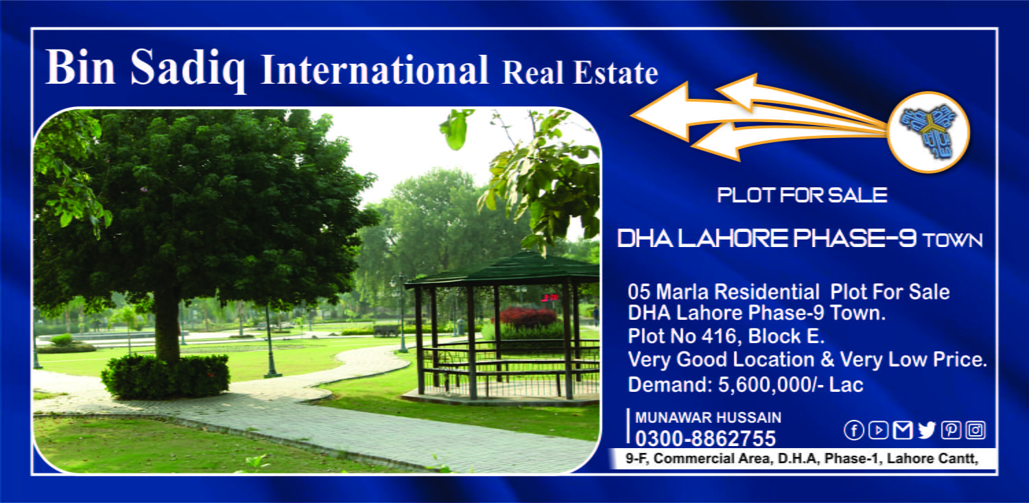 Dha Lahore Phase 9 Town Block E 05 Marla Residential Possession Plot For Sale Very Good Location