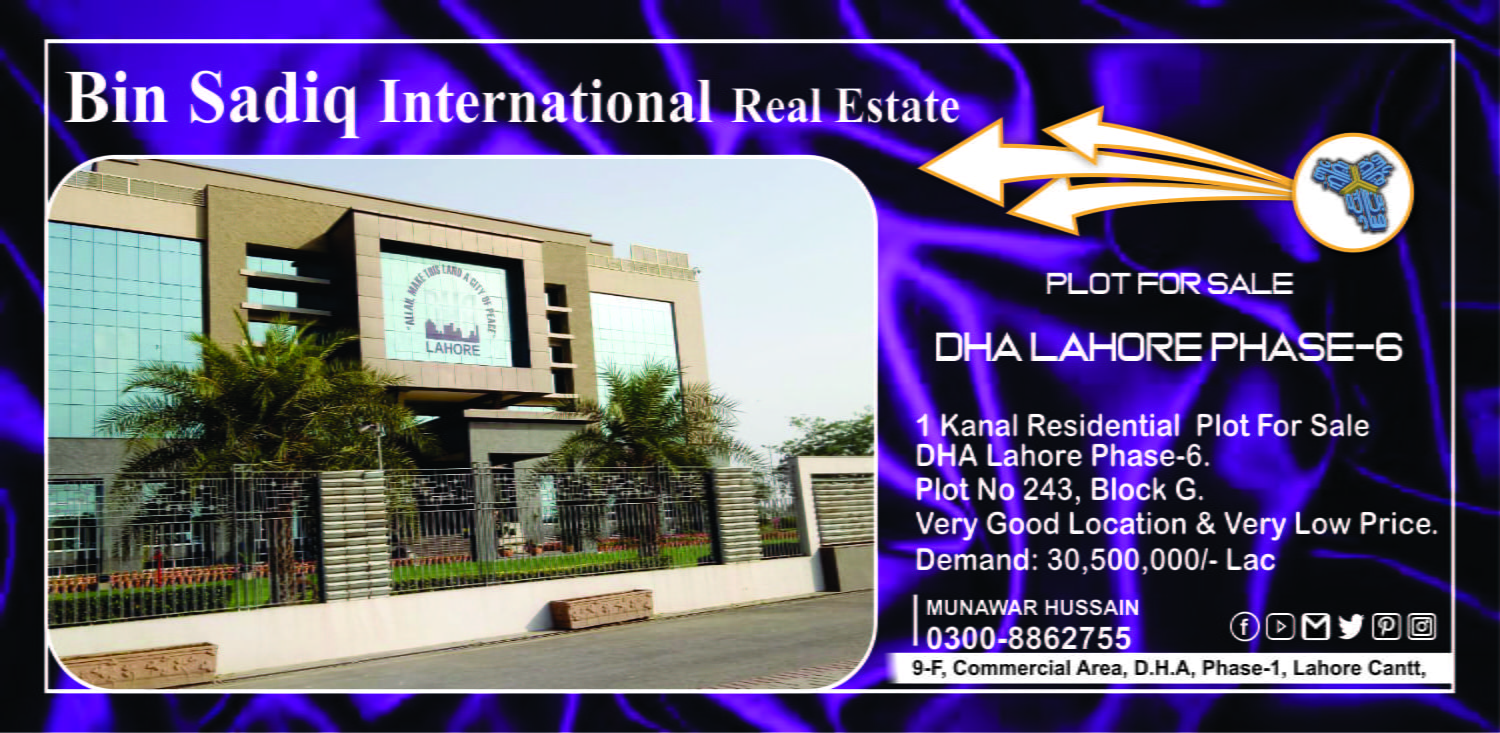 DHA Lahore Phase 6 Block G Residential Possession 1 Kanal Plot For Sale Very Good Location Very Hot Price