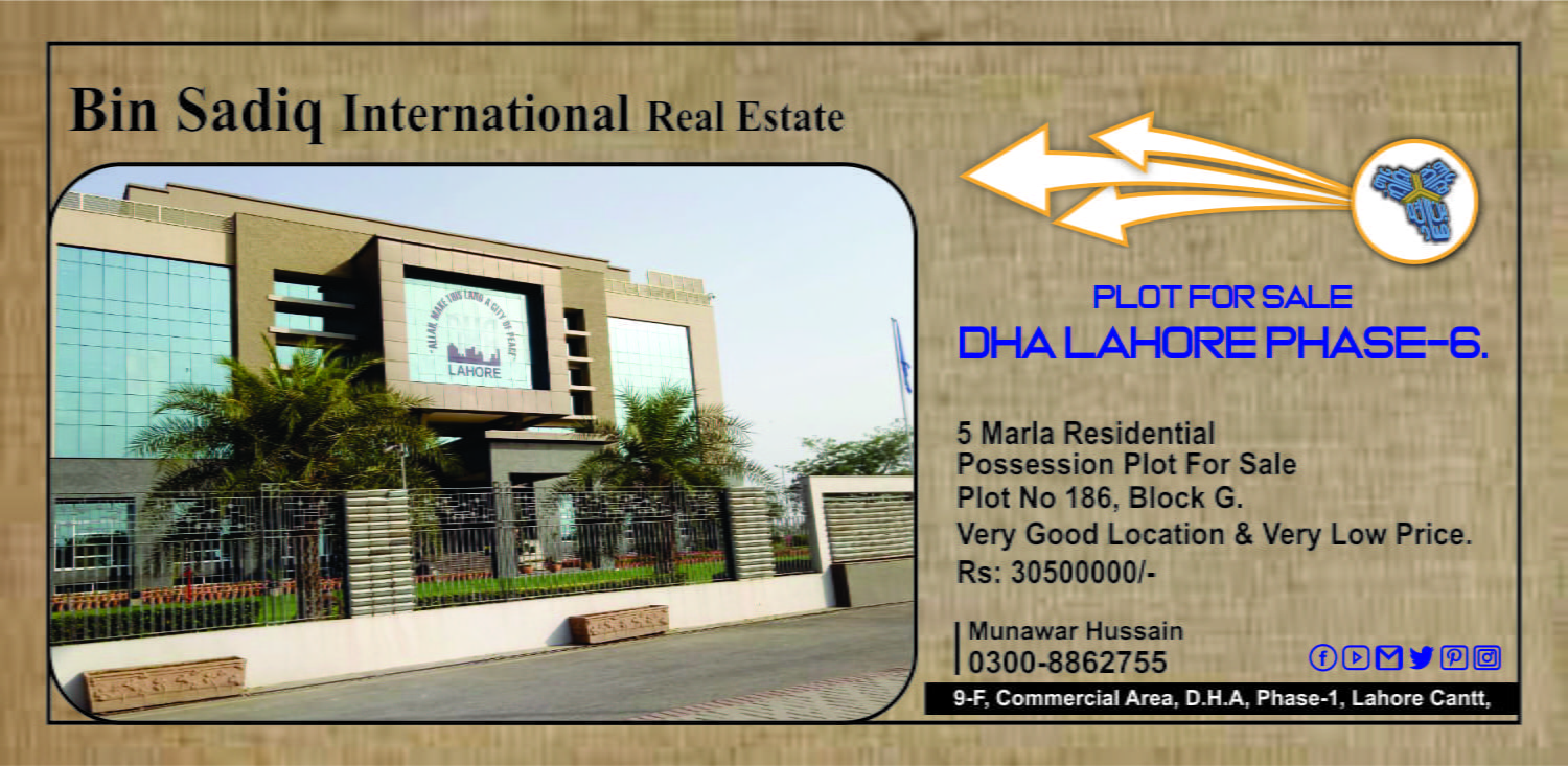 DHA Lahore Phase 6 Block G 1 Kanal Residential Possession Plot For Sale Very Good Location And Very Low Price