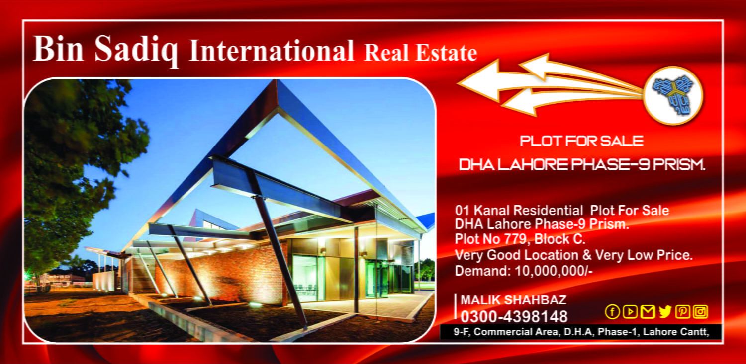 DHA LAHORE PHASE 9 PRISM L BLOCK 1 KANAL RESIDENTIAL PLOT FOR SALE VERY GOOD LOCATION VERY LOW PRICE