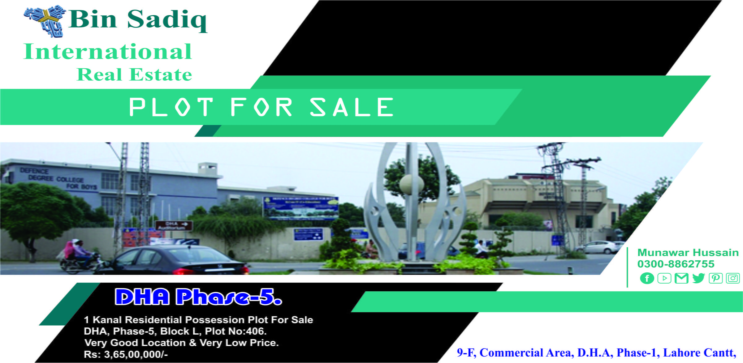 Dha Phase 5  Block L 1 Kanal Residential Possession Plot Available For Sale