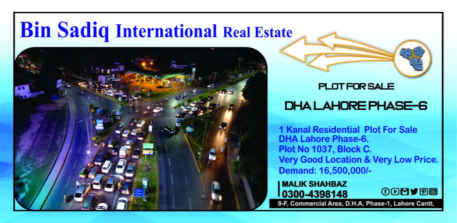 Dha Lahore Phase 6 Block C 1 Kanal Residential Possession Plot For Sale Very Good Location And Very Low Price