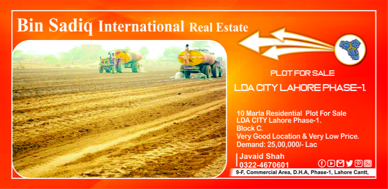 LDA CITY PHASE 1 C BLOCK 10 MARLA PLOT FOR SALE VERY GOOD LOCATION AND VERY LOW PRICE