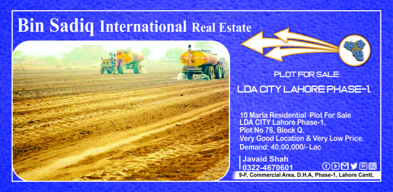 LDA CITY PHASE 1 Q BLOCK 10 MARLA PLOT FOR SALE VERY GOOD LOCATION AND VERY LOW PRICE