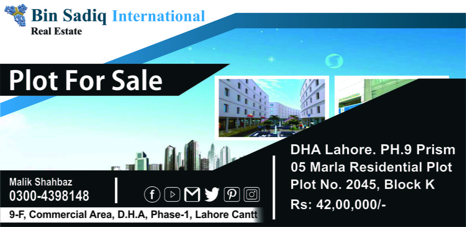 Dha Lahore Phase 9 Prism 5 Marla Plot For Sale Very Good Location And Very Low Price