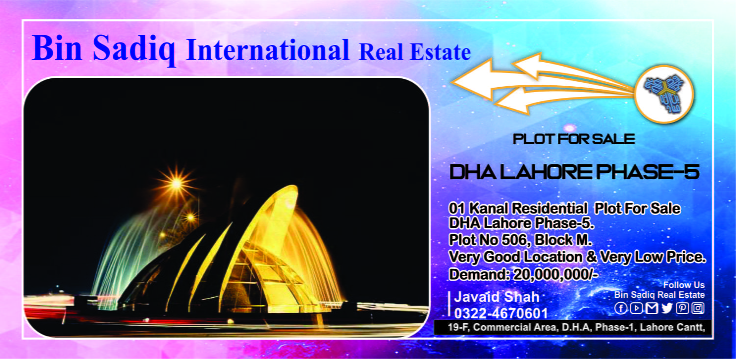 DHA LAHORE PHASE 5 1 KANAL PLOT FOR SALE VERY GOOD LOCATION